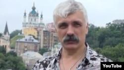 Dmytro Korchinskiy