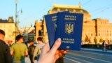 Чи запровадять в Україні подвійне громадянство?