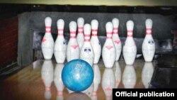 Молодежный турнир по боулингу в Купчино для молодых депутатов обошелся бюджету в 200 тысяч рублей