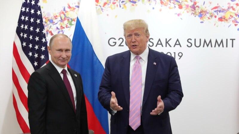 Trump, Putin, Other G20 Leaders Seek Unity In Virus Fight During Online Summit