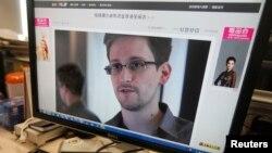 Бывший сотрудник Агентства национальной безопасности США Эдвард Сноуден. 13 июня 2013 года.
