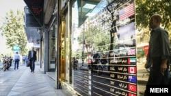 روند رو به رشد قیمت دلار در ایران از هفته گذشته بار دیگر آغاز شد و تا امروز حدود ۳۰۰ تومان گرانتر شده است.