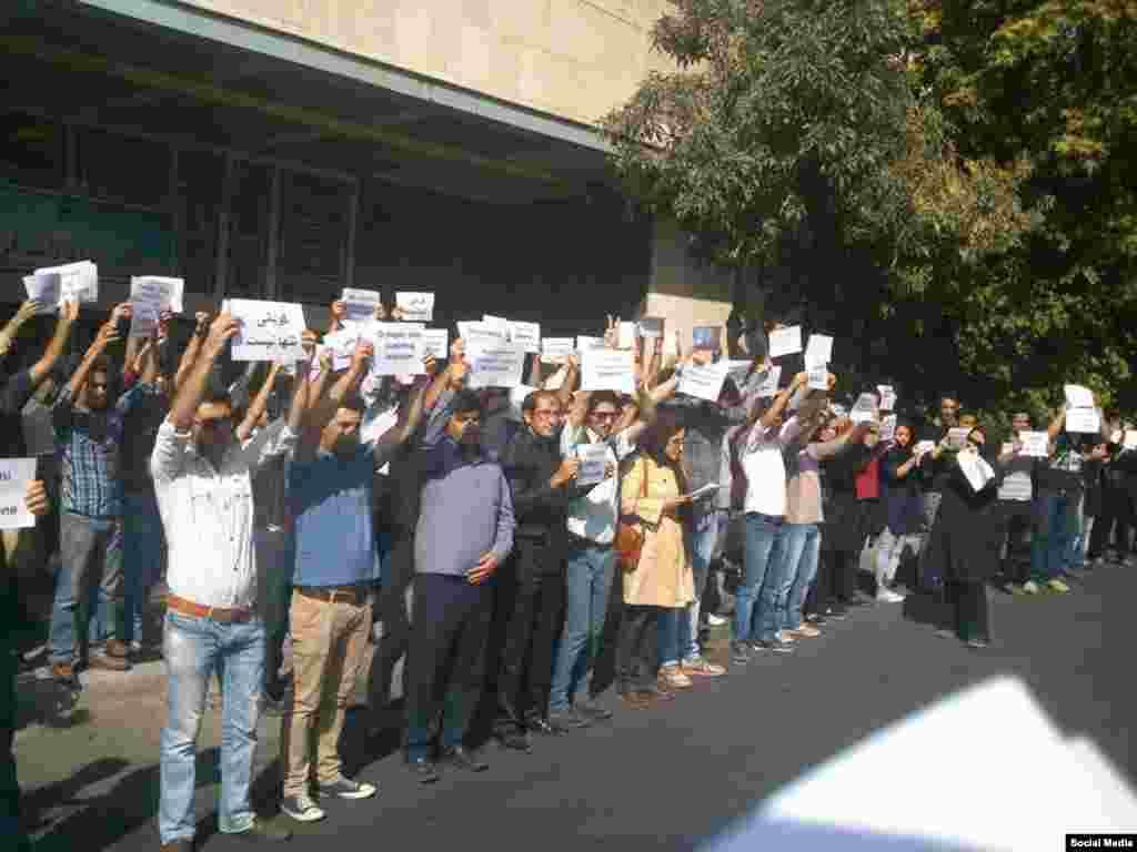 تظاهرات حمایت از کوبانی در تهران