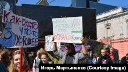 Монстрация в Иркутске