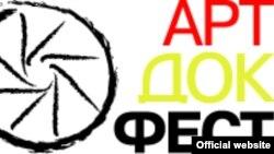 Логитип российского фестиваля документальных фильмов «Артдокфест». Иллюстративное фото