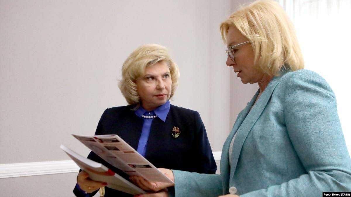Москалькова предлагает соглашение о закрытии дел в отношении возвращенных из-за решетки из России и Украины