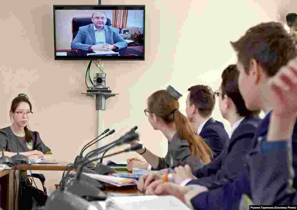 Казан белән видеоэлемтә