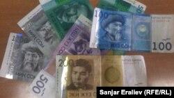 Kyrgyzstan -- Kyrgyz money (valute) som, 11 February 2015