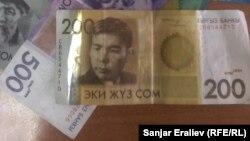 Банкноты национальной валюты Кыргызстана номиналом 200 и 500 сомов.
