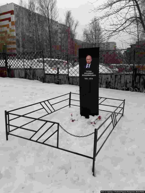 РУСИЈА - Рускиот суд донесе одлука за затвор на двајца активисти поради поставување на лажен надгробен споменик за претседателот Владимир Путин. Карим Јамадајев е осуден на 28 дена затвор, а Николај Переседов на 6 дена во затвор. Јамадајев беше уапсен пред два дена откако активистите инсталирале надгробна плоча со слика на Путин, со полно име и датумите 1952-2019.