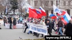 Вторая годовщина российской аннексии Крыма в Севастополе (фотогалерея)