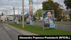 Предвыборная агитация за Себастьяна Курца.