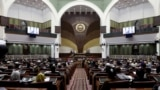 Owgan parlamenti