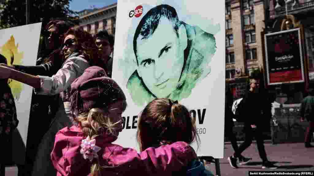 Акция к третьей годовщине ареста крымского режиссера Олега Сенцова в Киеве, 11 мая