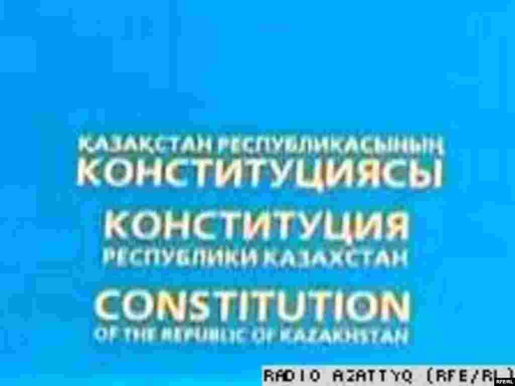Казахстан. 31 января – 4 февраля 2010 года. #13