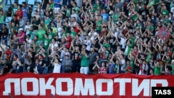 Болельщики московского футбольного клуба «Локомотив». Иллюстративное фото.