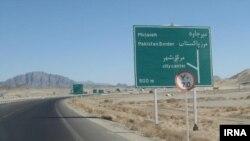 Mirjaveh in Iran road sign near the Pakistan Iran Border