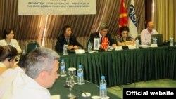 Тркалезна маса организирана од Државната комисија за спречување на корупцијата во Скопје.