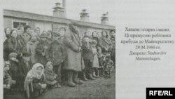 Фото з книги Віктора Педака «Гірке слово – остарбайтер»