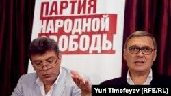 Лидеры ПАРНАС Борис Немцов и Михаил Касьянов