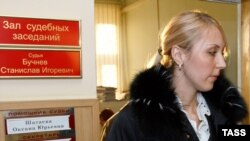 Anna Shavenkova, the daughter of the Irkutsk Region Election Committee's chairman, outside an Irkutsk courtroom in November.