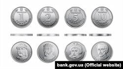Монети номіналом 1 і 2 гривні вводяться з 27 квітня 2018 року, номіналом 5 та 10 гривень – у 2019-2020 роках. Ентузіасти пропонують відмовитися від стандартних монет і всі їх робити пам'ятними та ювілейними