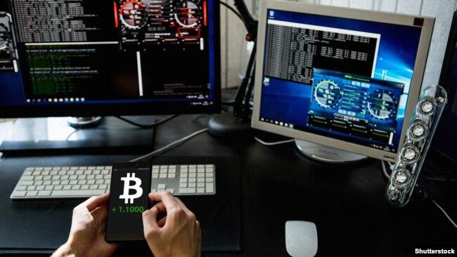 Rudarenje bitcoina