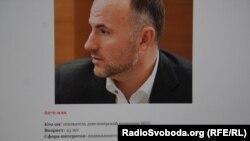 Бізнесмен Павло Фукс у рейтингу журналу «Фокус»