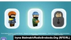 Комп'ютерна гра «Euromaidan»