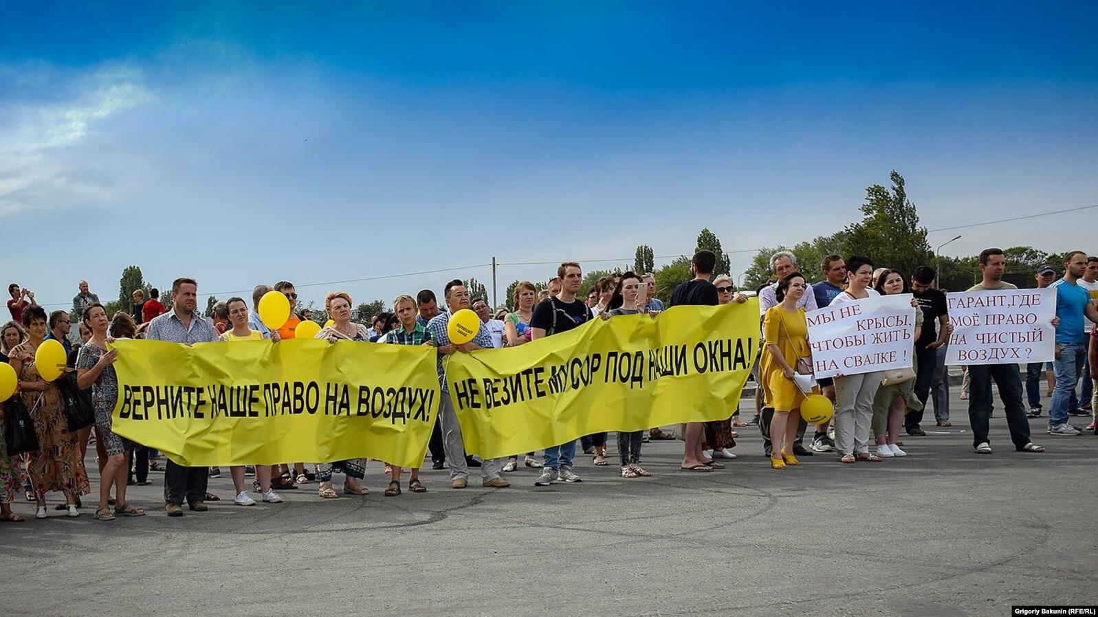В России прошла акция против мусороперерабатывающего завода