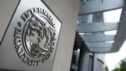 HMF: Türkmenistanyň ykdysady ösüşiniň haýallamagy dowam eder