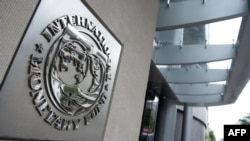 U.S. -- The logo of the International Monetary Fund (IMF) at the organization's headquarters in Washington, DC, 16May2011