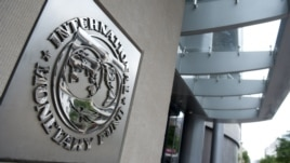 Iraq and the International Monetary Fund are discussing the budget deficit in 2015