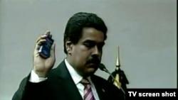 Венесуэла президентінің міндетін атқарушы Николас Мадуро.