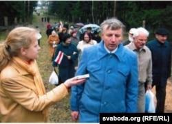 2002 год. Ганна Соўсь у Курапатах.