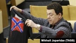 Иосиф Кобзон в Госдуме России