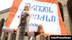 შრომის კოდექსის წინააღმდეგ მიმართული აქცია, 29 თებერვალი 2012 წ.