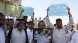 من مظاهرة في النجف لذوي ضحايا سبايكر (من الارشيف)