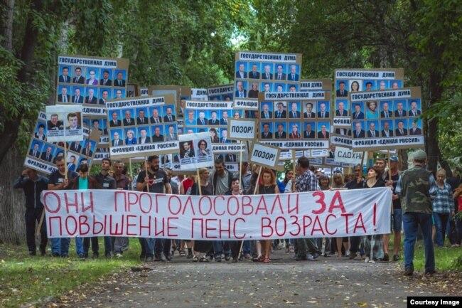 """Акция """"Позорный полк"""" в Комсомольск-на-Амуре. Акцию провело движение """"Сила Народа"""""""