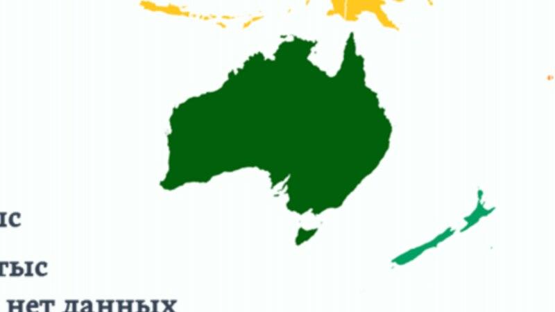 Земјотрес со јачина од 6,9 степени во Нов Зеланд