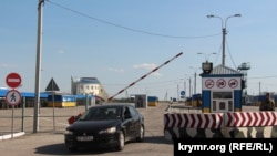 «Чонгар», адмінкордон із Кримом