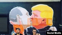 Пуцін і Трамп. Графіці ў Літве.