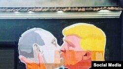 Путинан а, Трампан а граффити