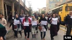 تظاهرات خانواده کارگران اعتصابی فولاد در اهواز (عکس از آرشیو)