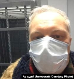 Аркадий Янковский в РОВД Новосибирска после задержания, 28 января