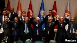 AK партиянын жыйыны. Анкара, 19-май, 2016-жыл.