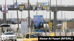 شوارع النجف قبيل الانتخابات المحلية