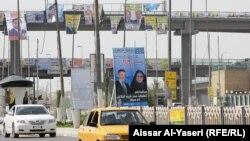 مشهد من الحملة الانتخابية في النجف