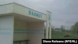 Moldova - satul Bahmut