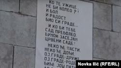 Stihovi Slavka Vukosavljevića u spomen kompleksu Kadinjača